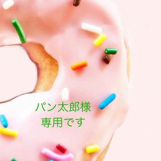 ツモリチサト(TSUMORI CHISATO)のツモリチサト Summerワンピース(ひざ丈ワンピース)