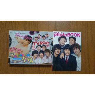 潜入捜査アイドル刑事ダンス  DVDBOX(TVドラマ)