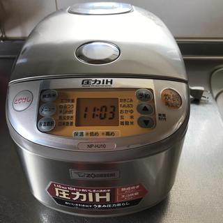 ゾウジルシ(象印)のグリンピース様専用 象印 炊飯器 圧力 IH  5.5合炊き(炊飯器)