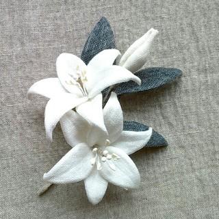 リネンのコサージュ*ユリとつぼみ9.0cm(オフホワイト/インディゴ)(コサージュ/ブローチ)