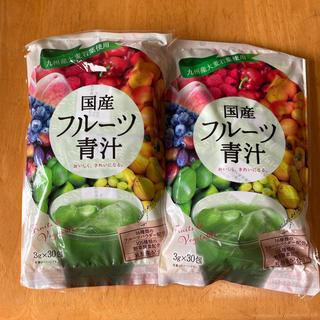 国産フルーツ青汁 2袋セット(青汁/ケール加工食品)