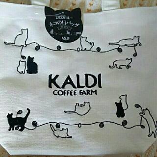 カルディ(KALDI)の未使用☆カルディ ネコの日トートバッグ(トートバッグ)