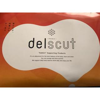 デルスカット28包(ダイエット食品)