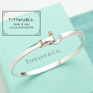 Tiffany & Co. - ピカピカ仕上げ TIFFANY ティファニー フック&アイ ブレスレット