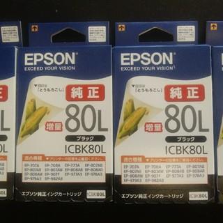 エプソン(EPSON)のエプソン純正 インクカートリッジ ICBK80 ブラック増量 ×4個(PC周辺機器)