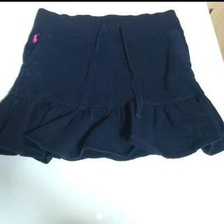 ラルフローレン(Ralph Lauren)の【送料無料】ラルフローレン Ralph Lauren スカート 150センチ(スカート)