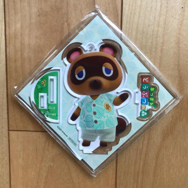 Nintendo Switch(ニンテンドースイッチ)のあつまれどうぶつの森 switch アクリルキーホルダー「たぬきち」 エンタメ/ホビーのフィギュア(ゲームキャラクター)の商品写真