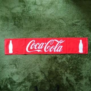 コカコーラ(コカ・コーラ)のコカ・コーラ 長いタオル2枚セット(タオル/バス用品)