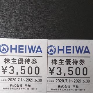 平和 株主優待券 2枚 7000円分(ゴルフ場)