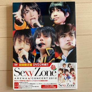 セクシー ゾーン(Sexy Zone)のSexy Zone アリーナコンサート2012(初回限定盤) DVD(ミュージック)