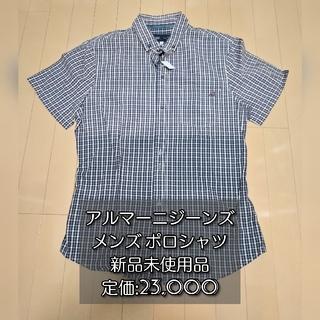アルマーニジーンズ(ARMANI JEANS)のアルマーニジーンズ メンズ ポロシャツ(XL)(ポロシャツ)