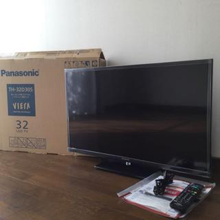 Panasonic - Panasonic TH-32D305 美品