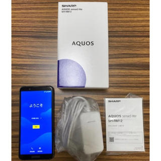 アクオス(AQUOS)の【SIMフリー 】AQUOS sense3 lite【ブラック】(スマートフォン本体)
