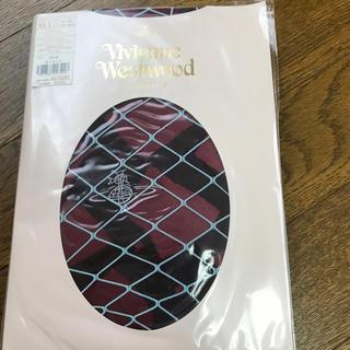 ヴィヴィアンウエストウッド(Vivienne Westwood)のヴィヴィアンウェストウッドのタイツ(タイツ/ストッキング)
