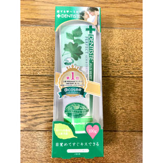恋する♡ハミガキ デンティス 歯磨き粉 100g×1本