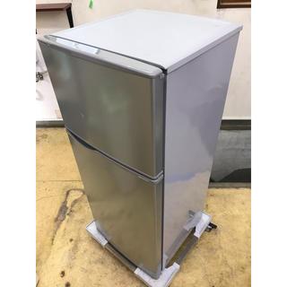 シャープ(SHARP)のSHARP 2ドア冷凍冷蔵庫 SJ-H12B-S 2017(冷蔵庫)