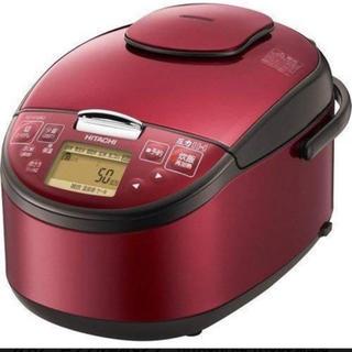 ヒタチ(日立)の早い者勝ち!日本製 日立 圧力IH炊飯器 RZ H10BJ新品未使用(炊飯器)