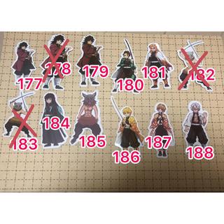 鬼滅の刃ステッカーシール1枚20円(177~208)(ステッカー(シール))