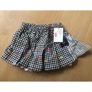 ニットプランナー(KP)のKP ブルマ付きチェックスカート(スカート)