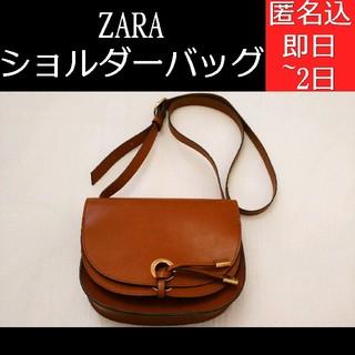 ザラ(ZARA)のZARA ザラ ショルダーバッグ ブラウン(ショルダーバッグ)