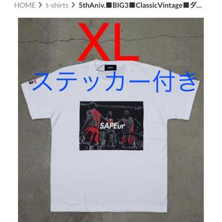 Supreme - sapeur Tシャツ