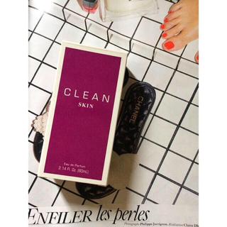 クリーン(CLEAN)の【CLEAN】SKIN 60ml 残り40ml(ユニセックス)