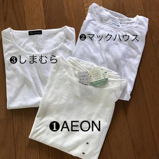 シマムラ(しまむら)のしまむらなど☆白いTシャツ3枚まとめ売り//M(Tシャツ(半袖/袖なし))