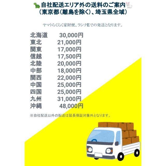 三菱(ミツビシ)のMITSUBISHI 6ドア冷凍冷蔵庫 MR-JX52A-RW1 2017 スマホ/家電/カメラの生活家電(冷蔵庫)の商品写真