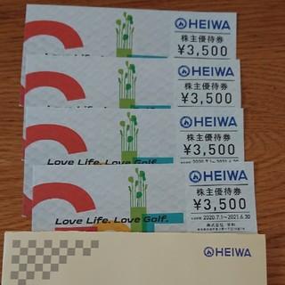 平和 株主優待 4枚14000円分(ゴルフ場)