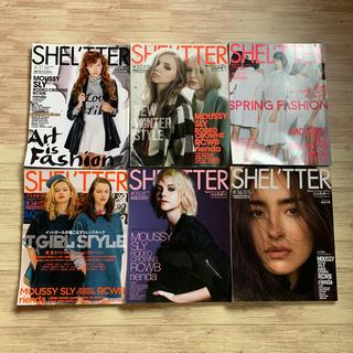 スライ(SLY)の雑誌 SHEL'TTER(ファッション)