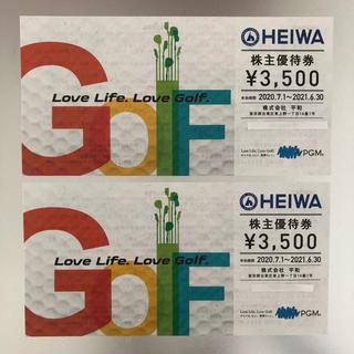 ヘイワ(平和)のHEIWA 株主優待券 2枚(ゴルフ場)