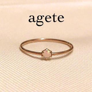 agete - 【アガット】agete*12号*スタック*オパール*リング*K10YG*指輪