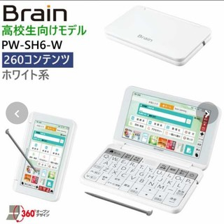 SHARP - シャープ SHARP カラー電子辞書 PW-SH6-W