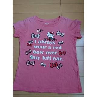 ユニクロ(UNIQLO)のユニクロ  UT  キティちゃん Tシャツ  110cm(Tシャツ/カットソー)