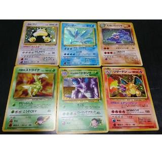 ポケモン(ポケモン)のポケモンカードゲーム 旧シリーズ6枚(カード)