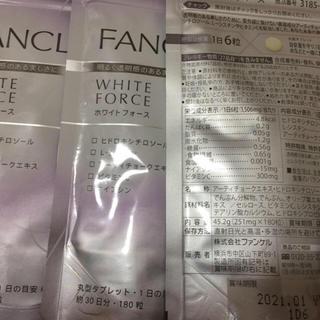ファンケル(FANCL)のファンケル ホワイトフォース3個(その他)