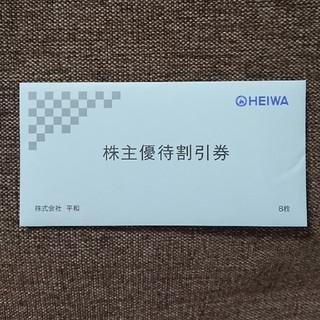 HEIWA 株式会社平和 株主優待8枚入り(ゴルフ場)