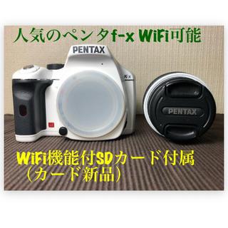 ペンタックス(PENTAX)の☆PENTAX K-x ホワイト 18-55mm WiFi対応16gSD(デジタル一眼)