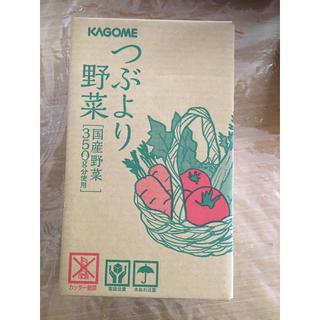カゴメ(KAGOME)のそらちゃん様専用 カゴメ つぶより野菜 15本(野菜)