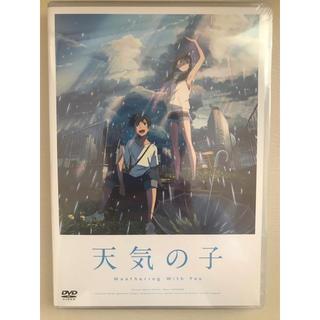 天気の子 スタンダード・エディション('19「天気の子」製作委員会)」