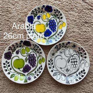 アラビア(ARABIA)のSALE‼️新品未使用⁂ ARABIA アラビア 26㎝ プレート 皿 3枚(食器)
