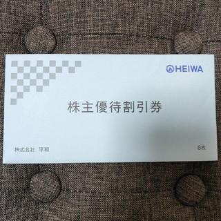 HEIWA 平和 株主優待8枚入り1セット最新版(ゴルフ場)