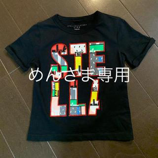 ステラマッカートニー(Stella McCartney)のステラマッカートニーキッズ ロゴtシャツ 3Y(Tシャツ/カットソー)