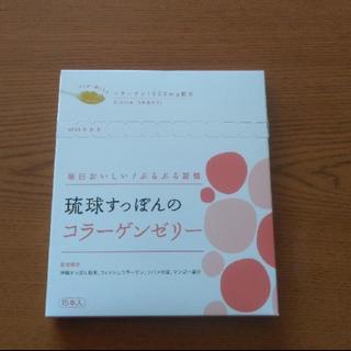 【新品】琉球すっぽん の コラーゲンゼリー (コラーゲン)