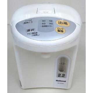ナショナル 電気ポット NC-EH22  2.2リットル(電気ポット)