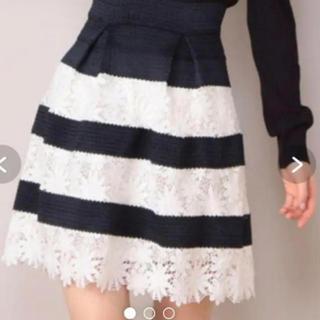 MIIA - ミーア ボーダースカート