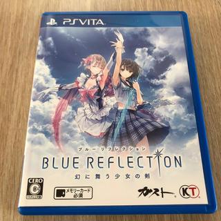 中古美品 PSvita BLUE REFLECTION ブルーリフレクション