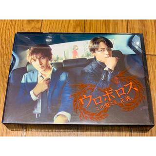 ウロボロス~この愛こそ,正義。 DVD-BOX〈7枚組〉(TVドラマ)