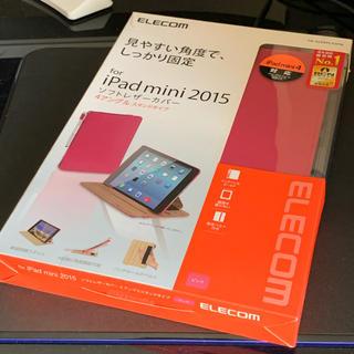 エレコム(ELECOM)のiPad Mini Cover(iPadケース)