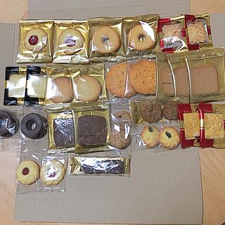 湘南クッキー バラエティーセット 30枚プラスおまけ